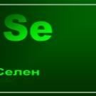 ВB-крем La Roche Posay: линии Hydreane и Rosaliac, отзывы о светлых оттенках