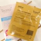 Альгинатные маски Teana: линия для лица Остров сокровищ, отзывы косметологов