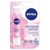 Бальзам для губ Nivea: средства по уходу за кожей губ Жемчужное сияние, Sos восстановление, Интенсивная защита, отзывы