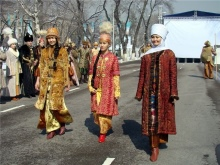 Как будет на казахском юбка
