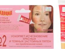 Гель для проблемной кожи: очищающий крем для лица, точечный препарат Joyskin от проблем с кожей, продукты для умывания, отзывы