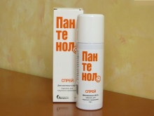 Воск для рук: холодное средство в домашних условиях, отзывы о косметических препаратах
