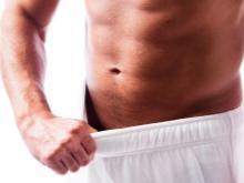 Бритье в интимных местах мужчине: раздражение после удаления волос в зоне паха, мужской триммер
