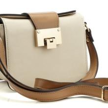 fa58b6419c87 Женские сумки через плечо сочетают в себе и красоту, и комфорт. Они  позволяют освободить руки и создать стильный образ.