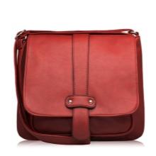 07c290630a58 Сумки через плечо женские 2019 (201 фото): сумка-планшет, на длинной ...