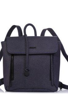 a1436e1cd450 Такой вещью является сумка-рюкзак - стильный аксессуар для мужчин и женщин,  удобный, легкий и вместительный.