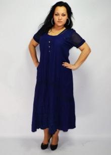 Сого платья для женщин