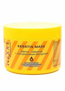 Кератиновая маска для волос: средства с кератином в домашних условиях, аргановая серия Eveline, Прелесть, Nexxt, отзывы