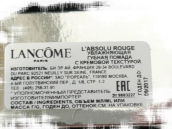 Губная помада Lancome: L; Absolu Rouge и In Love, новая увлажняющая, палитра и отзывы