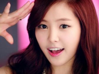Как сделать корейский макияж фото 529