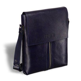 62de9e2d9720 Нельзя не отметить практичность ношения сумки через плечо, ведь это  действительно удобно, освобождает руки и не дает забыть и оставить где-либо  сумку.