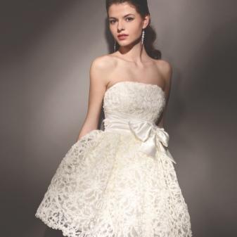 Полупышное платье