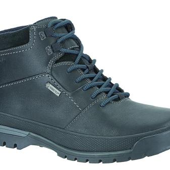fc6b75bca1bb Для активного отдыха. Ботинки для активного отдыха – это наиболее  популярный вид треккинговых ботинок. В коллекциях такой обуви есть модели  для любого ...