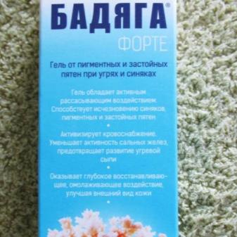 Крем Бадяга Форте: средство от синяков, косметический эффект, применение для лица, отзывы