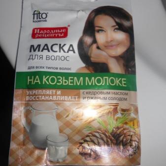 Маска для волос FitoКосметик: серия; Народные рецепты, дегтярное средство, отзывы