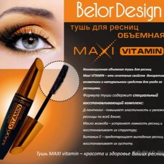 Белорусская тушь (27 фото): лучшая тушь для ресниц, Bielita и Belor Design, отзывы