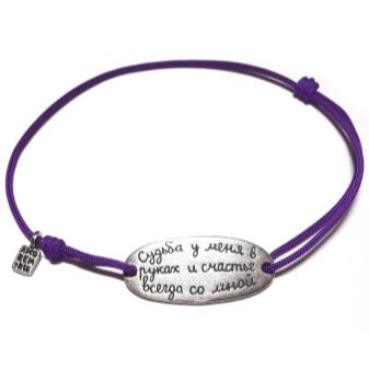 Браслеты Amorem: веревочное украшение, отзывы