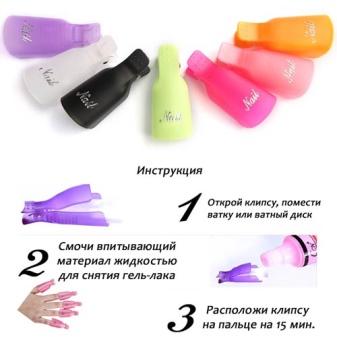 Как снять гель-лак в домашних условиях (39 фото): чем можно снимать дома, средство для снятия шеллака, фольги, нарощенных ногтей