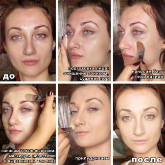 Эйвон каталог основа под макияж