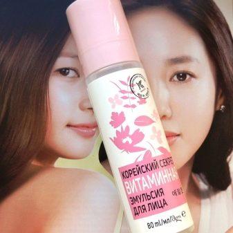 Корейские эмульсии для жирной кожи