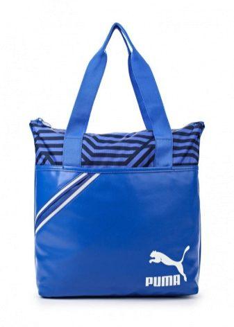 5729b4db8796 Темно-синие спортивные сумки очень практичны. Немаркий оттенок позволяет  брать сумку на тренировку, не опасаясь за то, что она испачкается.