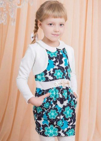 Купить Детское Платье От Производителя