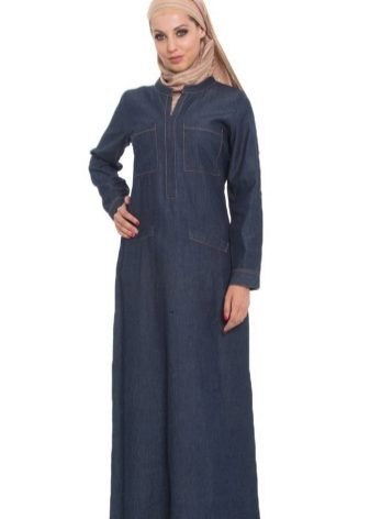 Арабские платья названия