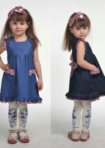 f6ce6649db5 Ученикам начальных классов и их родителям швейные фабрики предлагают в  качестве красивого школьного наряда