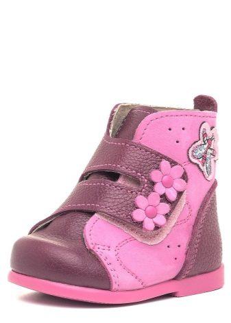 Ботинки Скороход: ясельные модели, на первый шаг, отзывы
