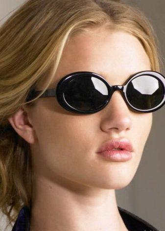 В летнее время года незаменимым аксессуаром как для парней, так и для  девушек, становятся солнцезащитные очки. В зависимости от качества очков и  правильно ... d45f88fc7fa