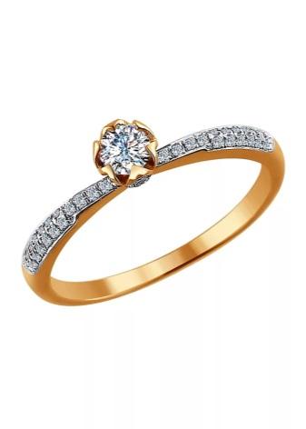 Angažirajući prsten dijamanta 492e1034000