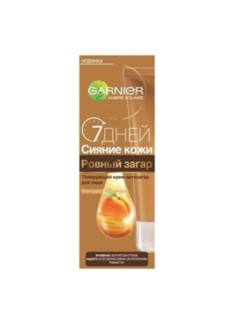 Автозагар Garnier: молочко и спрей для лица, микрораспыление, отзывы