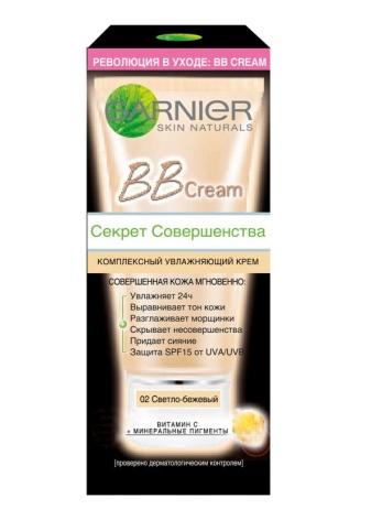 BB-крем для проблемной кожи: какое выбрать лучшее средство, отзывы о хорошей марке Clinique