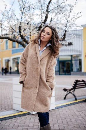 Пальто от Come Prima