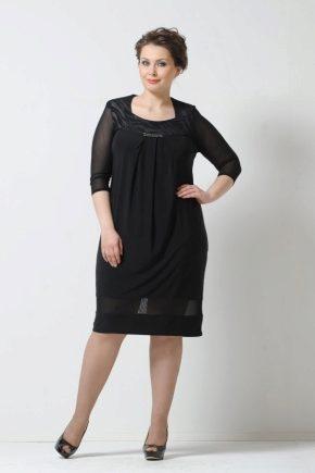 6b8242a56b0 Платье для полных женщин на торжество 2019 (88 фото)  на юбилей
