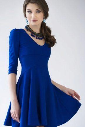 Платье с юбкой-солнце – феерия образов