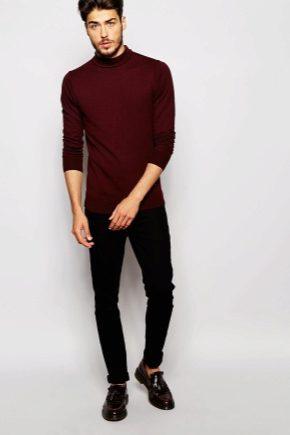 Мужские штаны 2019 (141 фото)  модные виды 595176fafa5e9