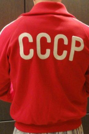 Олимпийка сборной СССР