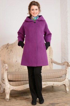 Пальто от фабрики «Симпатика»
