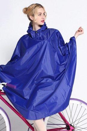 Дождевик-пончо – лучшая защита от дождя!
