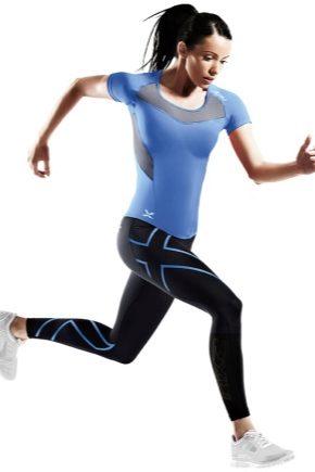 Компрессионная одежда для тренировок
