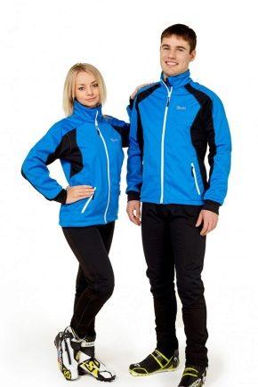 Разминочный костюм для лыжников