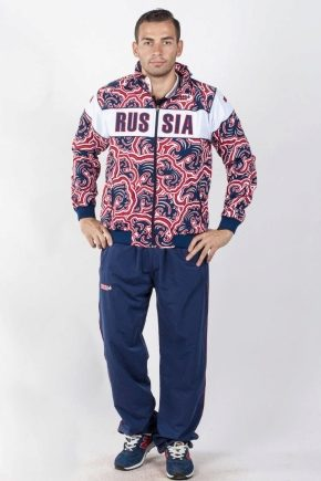 Спортивный костюм Боско