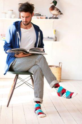 Турмалиновые носки