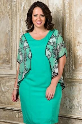 Белорусская одежда для женщин больших размеров