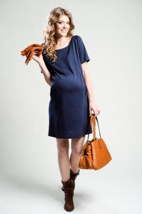 Одежда для беременных New Form