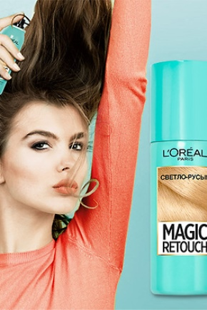 Тонирующий спрей-краска для волос L'Oreal «Magic retouch»