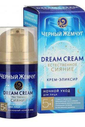 CC Dream Cream от бренда Черный Жемчуг