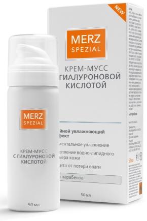Крем-мусс Merz с гиалуроновой кислотой