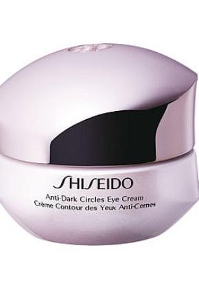 Крем Shiseido: средство для лица, линии по уходу Ibuki, Bio Performance, Benefiance WrinkleResist24, отзывы